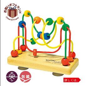 ボーネルンド ルーピング ウーギー JT1520  ご出産祝い おもちゃ玩具 JT1520