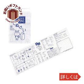 防災用品 防犯用品 6815 / てぬぐい 6815
