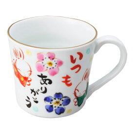 内祝い 記念品 マグカップ タンブラー 洋食器ギフト夕立窯 感謝 マグカップ YK-569 [マグカップ 陶器]