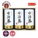 日本茶 LC1-150 /宇治茶 伝承銘茶 詰合せ LC1-150