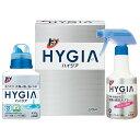 除菌スプレー入りギフト THY-10 /トップハイジアセット THY-10販促 景品 ノベルティ 粗品 企業PR品