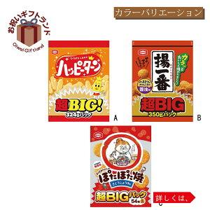 粗品 食品 お中元 御中元 お手土産 お年賀 ハッピーターン /亀田製菓 超ビッグパック