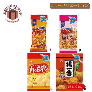 粗品 食品 | 亀田製菓 ポケパック | 販促 食品ギフト 柿の種 | あられ おかき 詰め合わせ | 内祝い お祝い返し 法事 法要 香典返し
