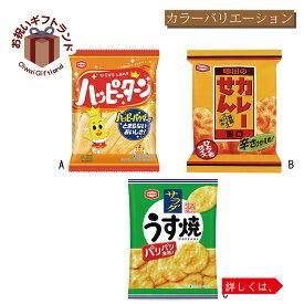 粗品 食品 | 亀田製菓 小袋 | あられ おかき 詰め合わせ | 内祝い お祝い返し 法事 法要 香典返し