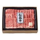 出産内祝い 肉 送料無料 ギフト/松阪牛 焼肉カルビ850g 2256-200 出産内祝い おいしい ご結婚祝い お中元 御中元