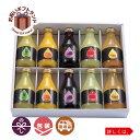 洋菓子 おいしい ギフト PGS-129 /銀座 千疋屋 銀座ストレートジュース PGS-129出産内祝い おいしい ご結婚祝い