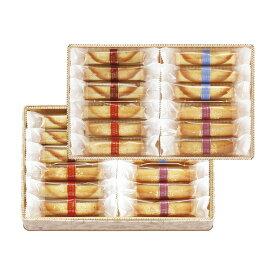 洋菓子 おいしい ギフト 24本入 /ゴンチャロフ コルベイユ 24本入出産内祝い おいしい ご結婚祝い 法事