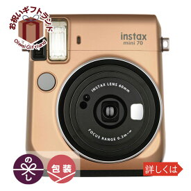 ビンゴ 景品 デジタルカメラ instax mini 70N /富士フイルム インスタックスミニ チェキ instax mini 70N