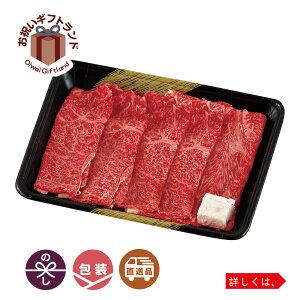 宮崎牛 すきやき肉 SC-370| 食肉詰め合わせ お中元 御中元 お歳暮 御歳暮 お年賀 内祝い SC-370