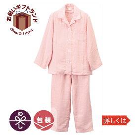 内祝い 記念品 ホームウエア 寝装品関連商品マシュマロガーゼ レディースパジャマ ピンク RP15682L [パジャマ]