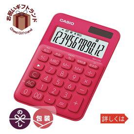 内祝い 記念品 電卓 計算機 ボールペン 御祝 /CASIO カシオ カラフル電卓ミニジャストタイプ MW-C20C-RD