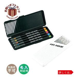 粗品 文具 OW-HM5 /スリム蛍光ペン5本セット スリム蛍光ペン5本セット OW-HM5 指定不可| 粗品 販促 ノベルティ OW-HM5