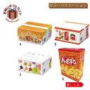 内祝い 記念品 あられ せんべい詰合せ 美味しいお菓子 おいしい ギフト 10077 /亀田製菓 BOXタイプお菓子 10077