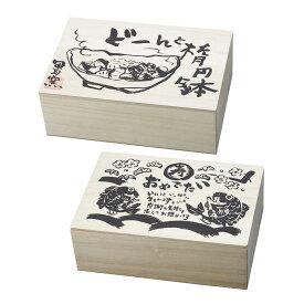 お祝い ギフト夕立窯 めでたい どーんと楕円鉢 赤鯛 B-191 [盛鉢 陶器] 通常木箱内祝い 記念品 婚礼 結婚