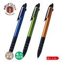 粗品 文具 SC-1804 /タッチペン付3色ボールペン タッチペン付3色ボールペン SC-1804 指定不可| 粗品 販促 ノベルティ SC-1804