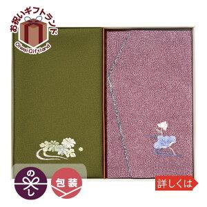ふくさ 箱入   洛北 金封ふくさ 刺繍入り金封包み& H037b 紫蓮   風呂敷  
