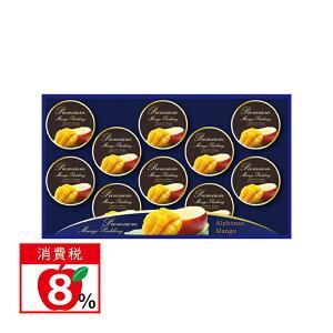 プリン詰め合わせ IPM-25 /金澤兼六製菓 プレミアム マンゴープリンギフト IPM-25