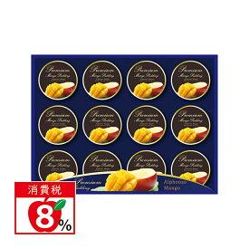 プリン詰め合わせ IPM-30 /金澤兼六製菓 プレミアム マンゴープリンギフト IPM-30