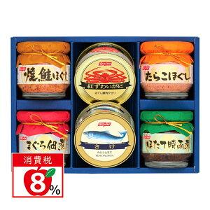 缶詰め スープ ギフト BS-35 /ニッスイ 缶詰 びん詰ギフトセット BS-35出産内祝い おいしい 結婚内祝い 法事 /キャッシュレス還元 ポイント5倍