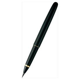 筆ペン DU140-15C / くれ竹 万年毛筆(15号) DU140-15C 黒軸