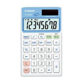 名入れ 名前 入れ 応相談 記念品 ギフト /CASIO カシオ 抗菌電卓手帳タイプ SL-302CL プレゼント 退職記念 卒業記念