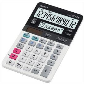 名入れ 名前 入れ 応相談 記念品 ギフト /CASIO カシオ ツイン液晶表示電卓 JV-220W プレゼント 退職記念 卒業記念