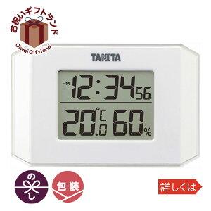 お祝い 御祝 温度計 湿度計   TANITA タニタ デジタル温湿度計 TT-574WH   温度計  