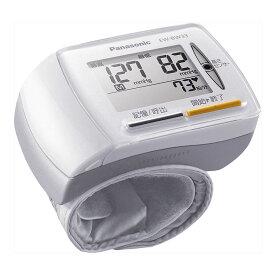 景品 血圧計 EW-BW33-W /パナソニック 手首血圧計 EW-BW33-W忘年会 新年会 人気商品 家電