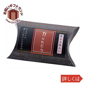 粗品 食品 KRK-15 /販促 ごあいさつ品 かりんとう KRK-15| 粗品 食品 KRK-15