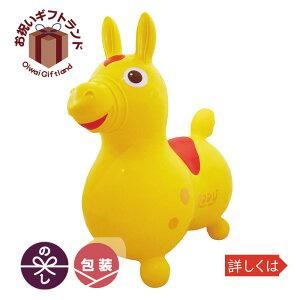 ご出産祝い おもちゃ玩具 4582294720070 /ロディ 乗用玩具1個 | 育児用品 ご出産祝い 4582294720070