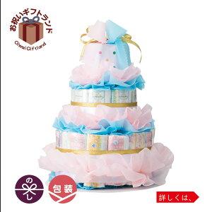 ご出産祝い おむつ | おむつdeケーキ ベビーギフト はじめてママ ori2309485598 | 賞品 景品 |