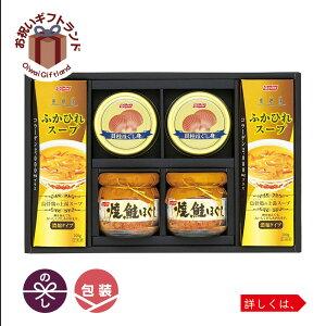 缶詰 瓶詰 スープ お中元 御中元 お手土産 お年賀 KBS-30C /ふかひれスープセット KBS-30C