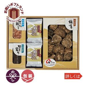 乾物 詰め合わせ お中元 御中元 お手土産 お年賀 FB40 /日本の美味 御吸い物(フリーズドライ)詰合せ FB40
