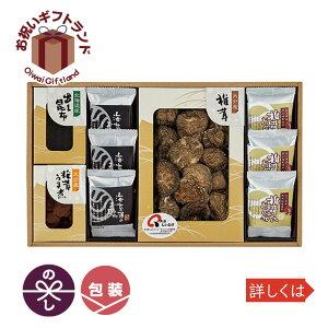 乾物 詰め合わせ お中元 御中元 お手土産 お年賀 FB80 /日本の美味 御吸い物(フリーズドライ)詰合せ FB80