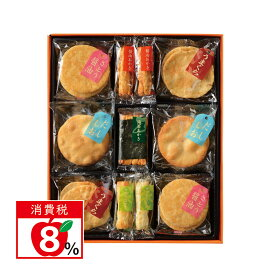 スイーツ お菓子 おいしい ギフト 焼き出し /亀田製菓 焼き出し出産内祝い おいしい ご結婚祝い 法事 /キャッシュレス還元 ポイント5倍