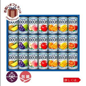 フルーツジュース詰め合わせ お中元 御中元 お手土産 お年賀 FB-25N /カゴメ フルーツジュースギフト FB-25N