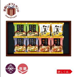 缶詰 瓶詰 スープ HDN-20 /フリーズドライおみそ汁&たまごスープ HDN-20