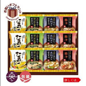 缶詰 瓶詰 スープ HDN-30 /フリーズドライおみそ汁&たまごスープ HDN-30