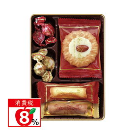 スーパーセール sale ポイント10倍以上 クーポンあり12/4-11 | 洋菓子 おいしい ギフト / 赤い帽子 ブルー 出産内祝い おいしい ご結婚祝い 法事 | サイバーマンデー