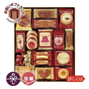 クッキー詰め合わせ お中元 御中元 お手土産 お年賀 16469 /赤い帽子 ゴールド 16469