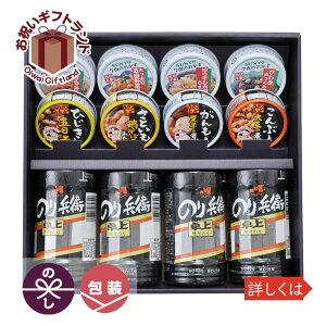 缶詰め スープ ギフト OTM-30 /おつまみセット OTM-30出産内祝い おいしい 結婚内祝い 法事 /キャッシュレス還元 ポイント5倍
