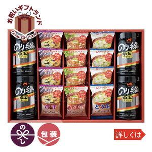 缶詰 瓶詰 スープ お中元 御中元 お手土産 お年賀 AMN-35 /フリーズドライおみそ汁詰め合わせ AMN-35