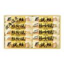 法事 お供え おすすめ /北海道鮭三昧 2675-50 [レンジで簡単 鮭の切り身] お盆 帰省 手土産