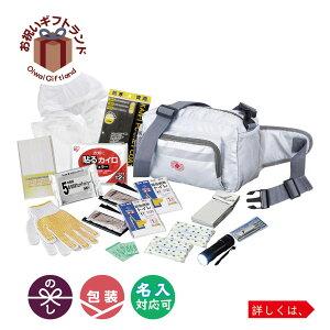| ショルダー&ウエスト避難セット WSH-50 | 防災セット 非常用持ちだし袋 |