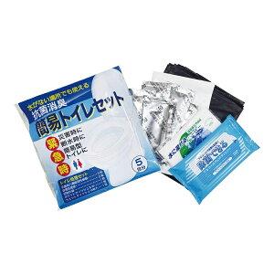   抗菌消臭簡易トイレセット 7233   防災関連グッズ  