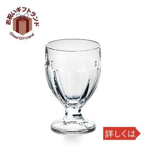 ボルゴノーヴァ グラス おしゃれ お祝い プレゼント 5695ボルゴノーバ ガッティ 8ozジュース ビアグラス ジョッキ 5695