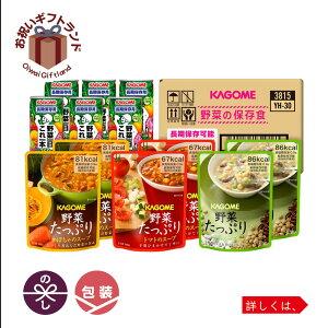 カゴメ 野菜の保存食セット YH-30| 防災用品 防災食 YH-30