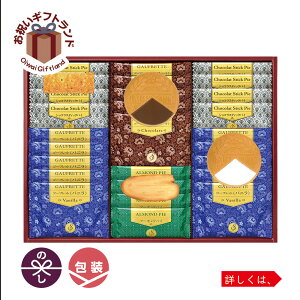 Senjudoゴーフレット+Pie WS-30F| せんべい 米菓ギフト詰め合わせ お中元 御中元 お歳暮 御歳暮 お年賀 内祝い WS-30F