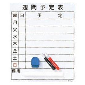事務用品 備品パイロット 筆記具 Magnet sheet 罫引マグシート 罫引マグシート WSG-3745W