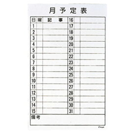 事務用品 備品パイロット 筆記具 Magnet sheet 罫引マグシート 罫引マグシート WSG-3760M